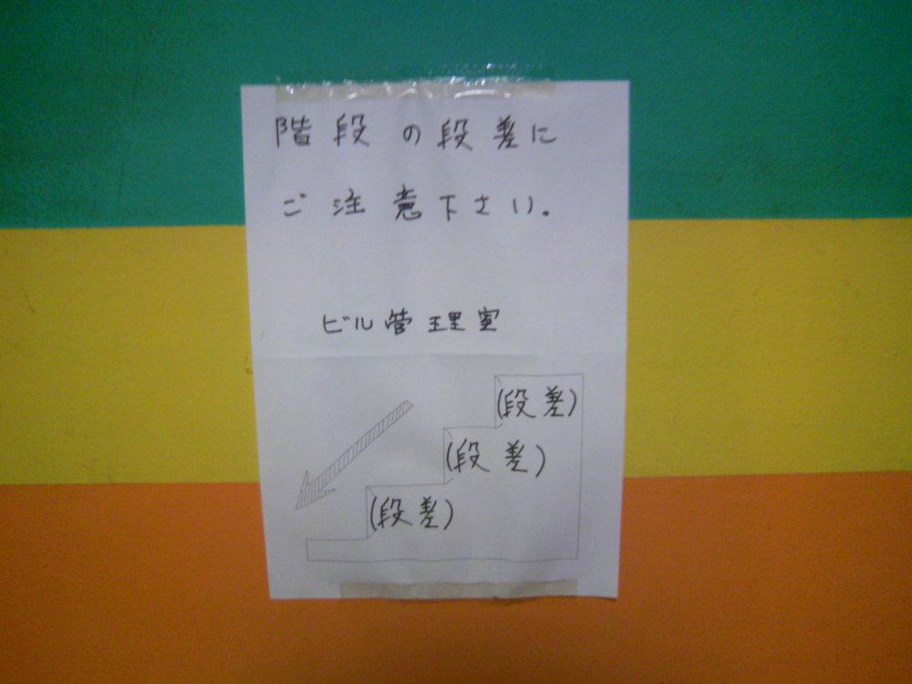 kti_0002.JPG
