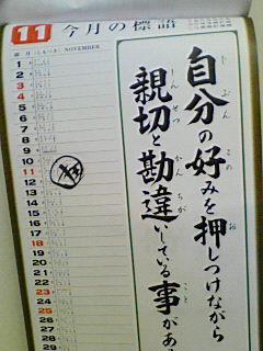 200708031028000.JPG
