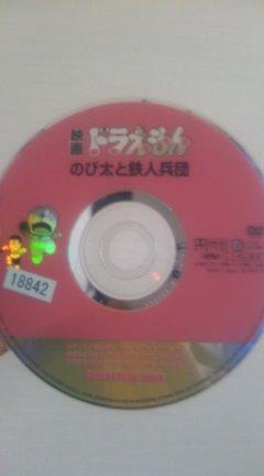 100418_1216~01.jpg